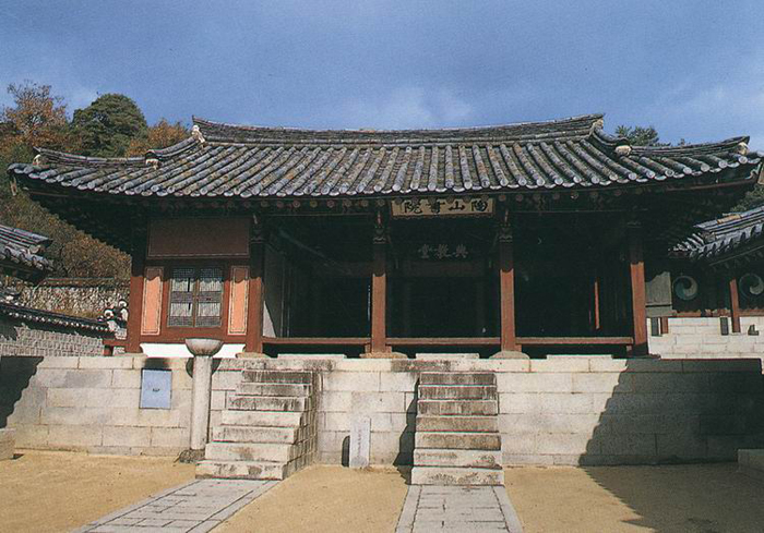 Dosan Seowon Confucian scholar lecture hall