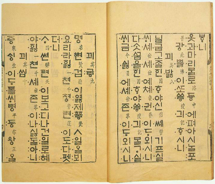 individuality in korean art essay Definition of individualism in the  so absorbed by the movement that she lost all sense of individuality individualism  art is the most intense form of.