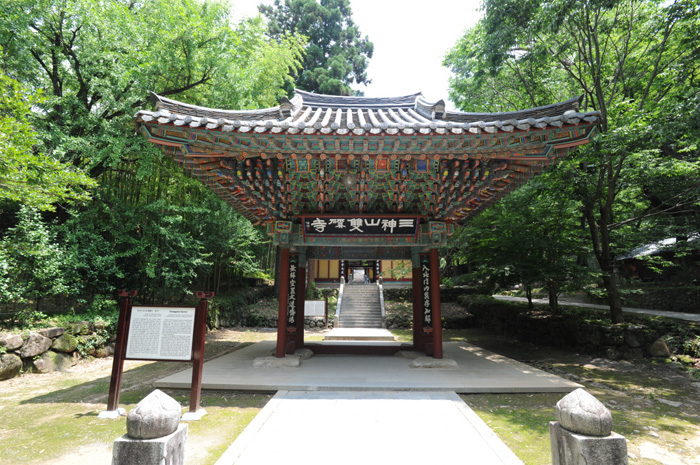 Gate to Korean Buddhist temple