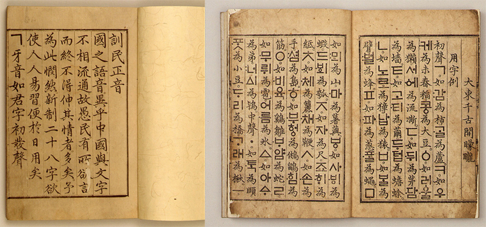 Hangeul alphabet manuscript book of Korea