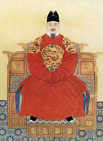 Portrait of King Sejong the Great