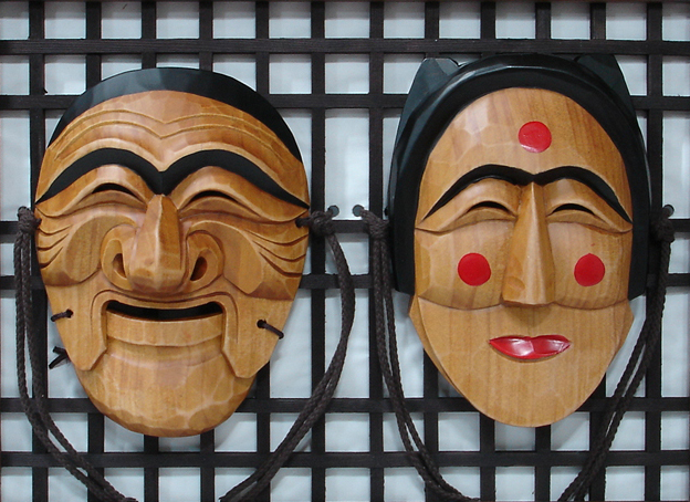 traditional korean face masks