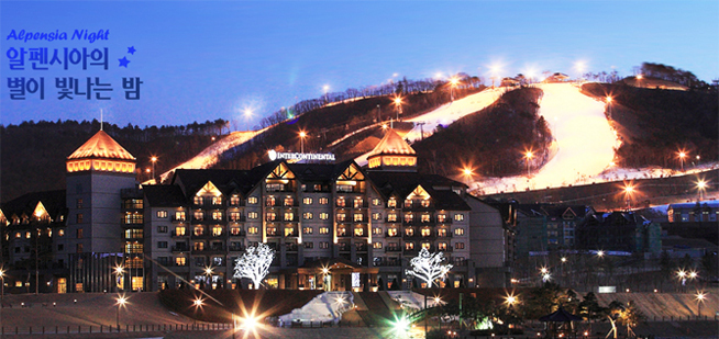 Alpensia ski resort hotel