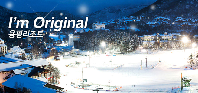 Yongpyong resort nightski