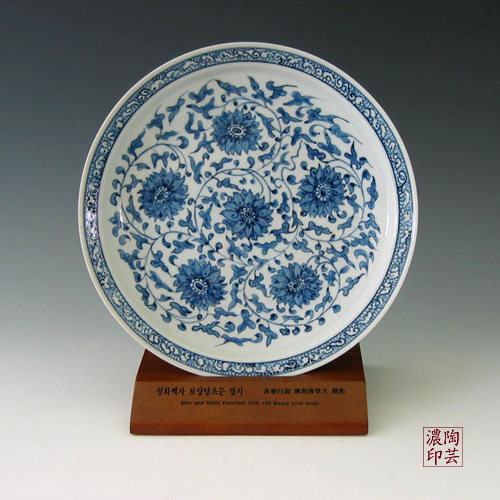 Ceramic Wall Plates Ceramic Wall Plate With