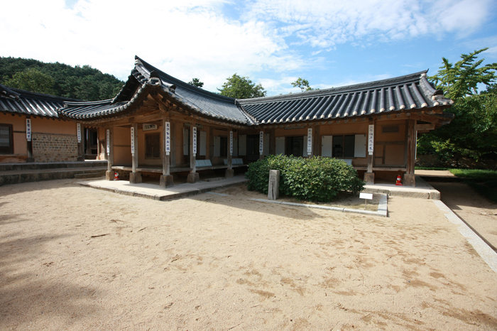Old Hanok with empty courtyard of Kim Jeong-hui
